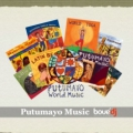 Putumayo CD's Assorted